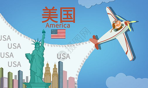 美国旅游图片
