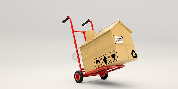 房屋搬家场景图片