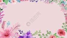 水彩花朵背景图片