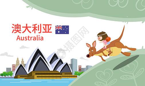 世界旅游澳大利亚图片
