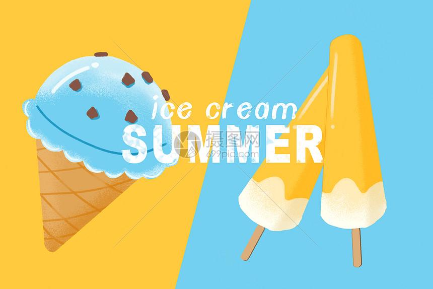 夏日冰淇淋图片