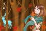 森林里的女孩与鹿图片