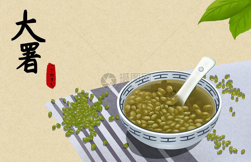 大暑清凉绿豆汤图片