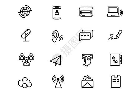 生活通讯图标图片