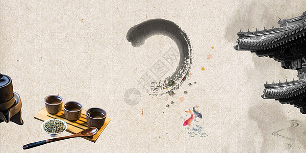 茶文化海报图片