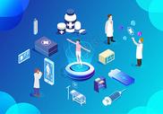 科技智能医疗图片