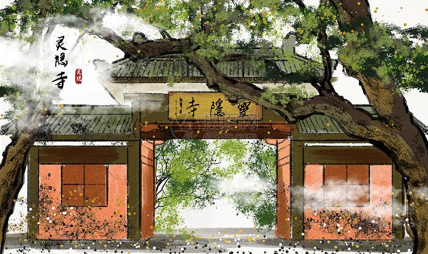 灵隐寺水墨画图片