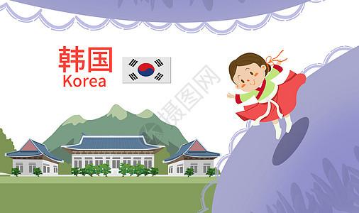 韩流韩剧直播网_韩国旅游插画图片下载-正版图片400153947-摄图网