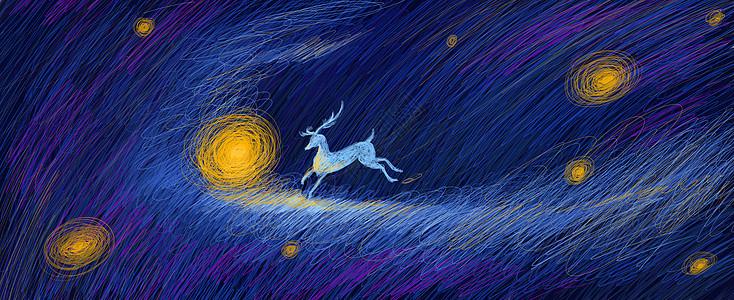 星空麋鹿图片手绘唯美