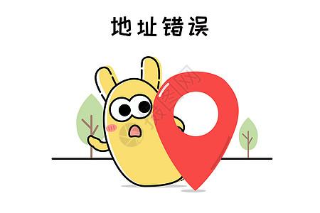 摄小兔卡通形象地址错误配图图片