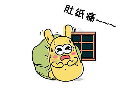 摄小兔卡通形象肚子痛配图图片