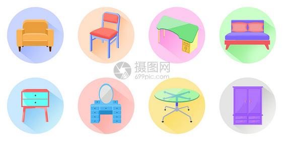 多彩家具图标图片
