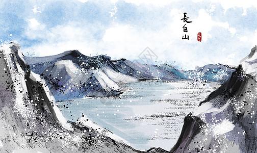 长白山水墨画图片