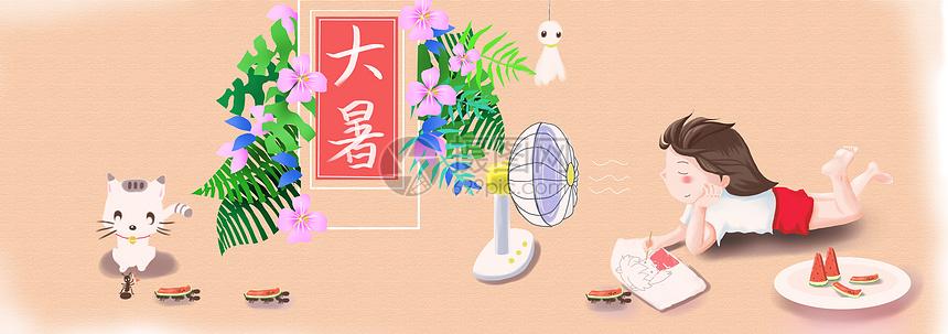 大暑插画图片