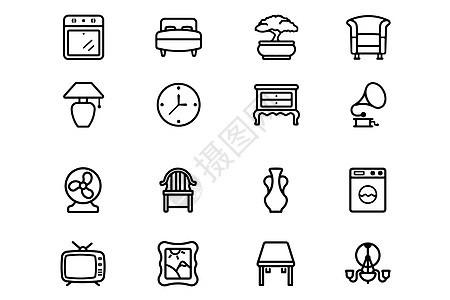 生活家具电器图标图片