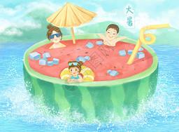 大暑假期图片