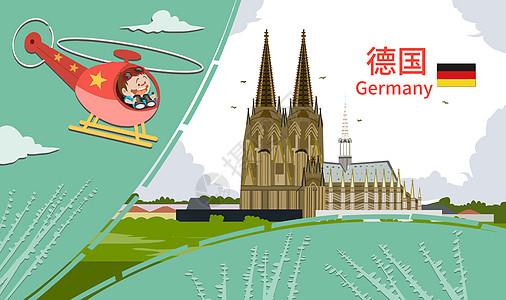 德国旅游图片