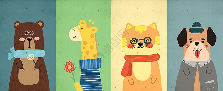 动物手绘插画图片