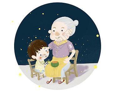 听奶奶讲故事图片