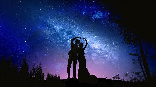七夕星空下的情侣图片