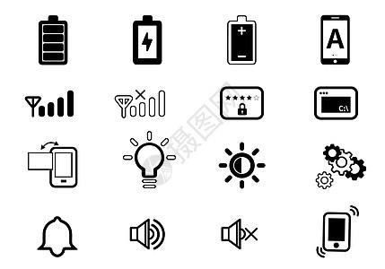 手机系统图标图片