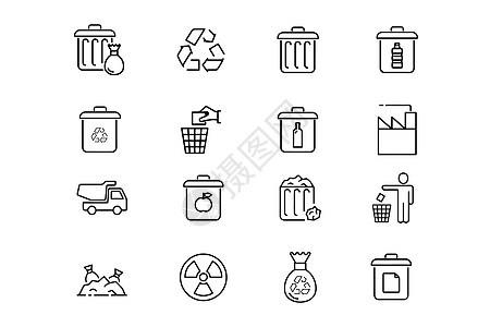 生活环保图标图片