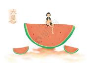 大暑坐在西瓜上的女孩图片