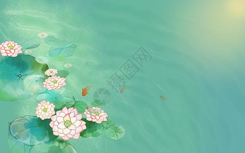 鱼塘背景图片