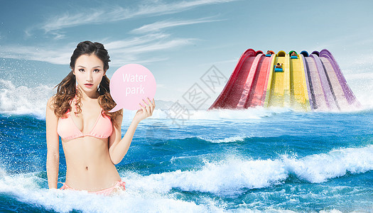 海上游玩背景图片