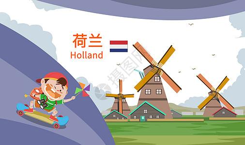 荷兰旅游图片