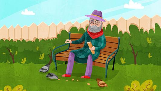 老年人户外生活插画图片