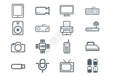 电子科技图标图片