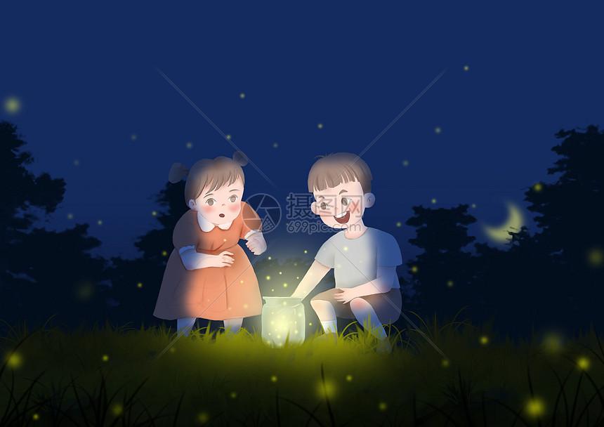 夏夜抓萤火虫图片