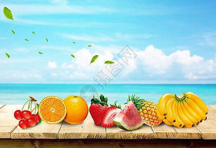 夏日冰爽水果图片