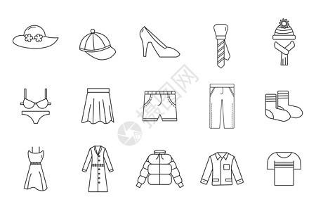 矢量可爱衣物图标图片