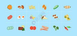 水果蔬菜图标图片