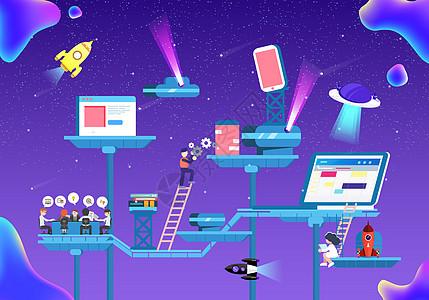 未来绚丽星空商务办公图片
