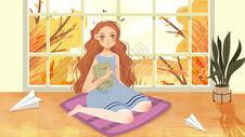 秋天的里静坐少女图片