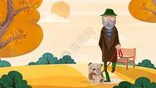 秋天老人漫步插画图片