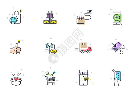 购物促销图标icon图片