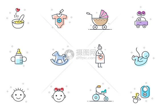 母婴幼儿图标icon图片
