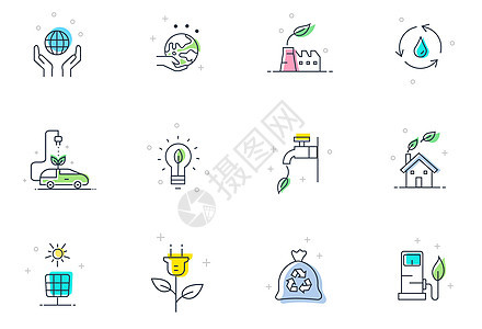 环保绿色新能源图标icon图片