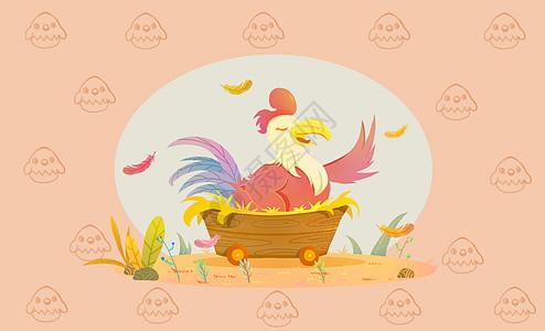 十二生肖旅行插画之酉鸡图片