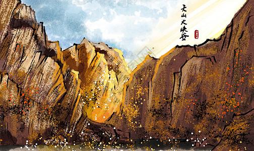天山大峡谷水墨画图片