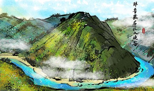 雅鲁藏布江大峡谷水墨画图片