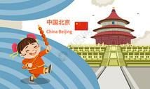 中国故宫旅游图片