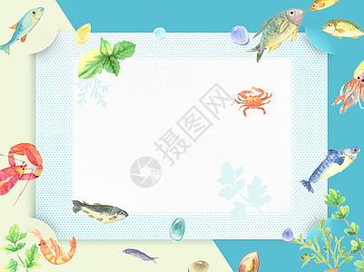 手绘水彩海鲜海报图片
