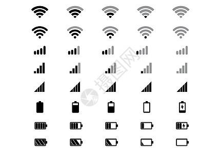 手机图标图片