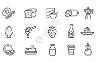 生活食物图标图片