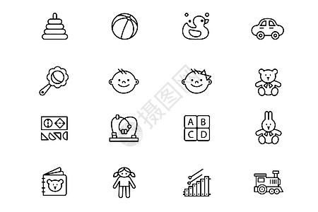 儿童玩具图标图片